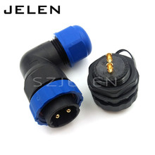 SD20TA-ZM, 90 degree elbow waterproof connector 2 pin,IP67, industrial power cable connector, pancl cutout  20mm,