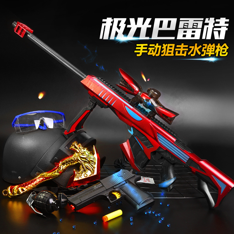 children's gun toy with light Barrett Aurora sniper gun manual toy can be soft bullet kids airsoft air guns child birthday gift