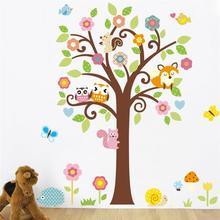 Совы Дерево наклейки на стену детский подарок декор для игровой комнаты Детская мультфильм наклейки для дома 1008. Животные настенные искусство цветы растение poster4.0