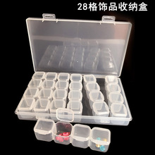 Clear 28 Slots Empty Box Nail Art Storage Organizer Jewelry Beads Container Case Containers Plastic Organize