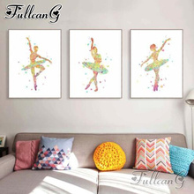 FULLCANG diy 3pcs/set diamond embroidery abstract ballet girl triptych mosaic painting full square/round drill room decor FC774