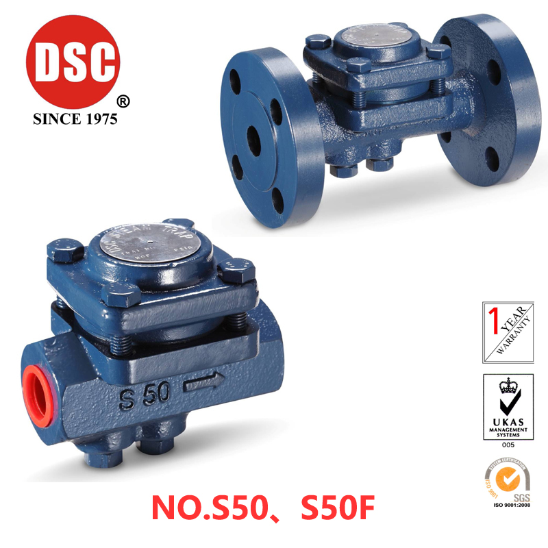 DSC Ductile iron float thermostatic steam traps NO。S50、S50F in Valve from Home Improvement