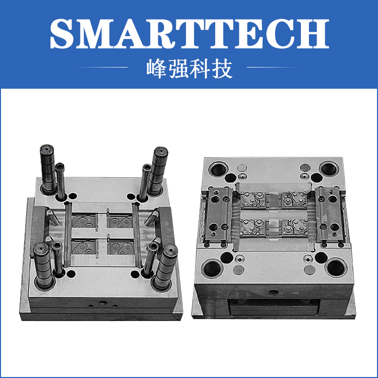 Electronic Enclosure Plastic Injection Mould plastic housing electronic weight scale mould