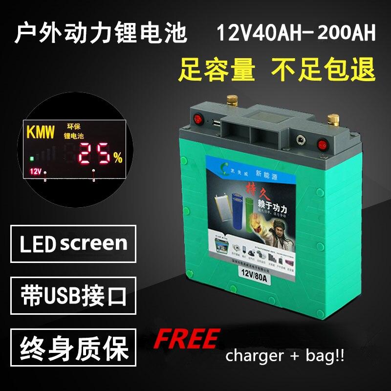 Ultra-grande capacit/alta potência 12 V/5 V USB 100AH, 120AH, 150AH, 180, 220AH Li-Bateria de polímero para motores de barco/bancos de energia do painel solar
