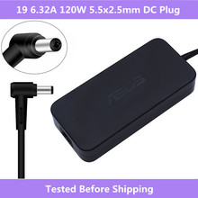 19V 6.32A 120 Вт 5,5*2,5 мм PA-1121-28 ADP-120RH B адаптер переменного тока Мощность Зарядное устройство для Asus FX504 N56J N56VM N56VZ N750 F750L N550J F554LA