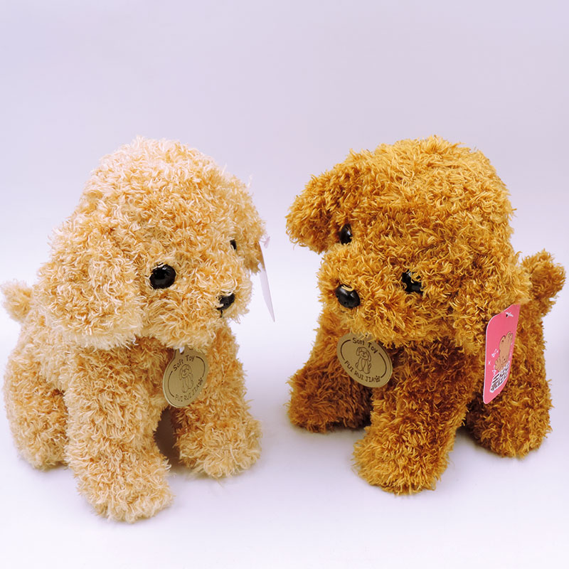 20CM Small Fluffy Puppy Plush Toy Teddy Dogs Stuffed Animals Soft Children Dolls Kids Toys Birthday New Year Gifts Decor new electronic wristband patrol dogs kids paw toys patrulla canina toys puppy patrol dogs projection plastic wrist watch toys