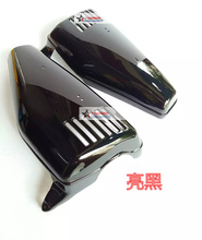 one pair motorcycle retro modified side cover fuel tank side cover baking paint is not fading for Honda CG125