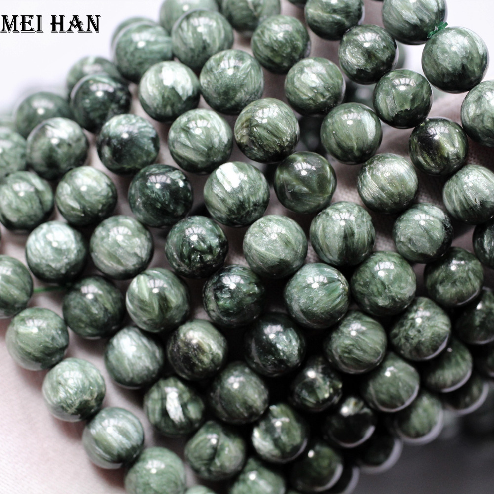 Natural A russian seraphinite bracelet 9 9 8mm 20 beads set 21g smooth round stone wholesale