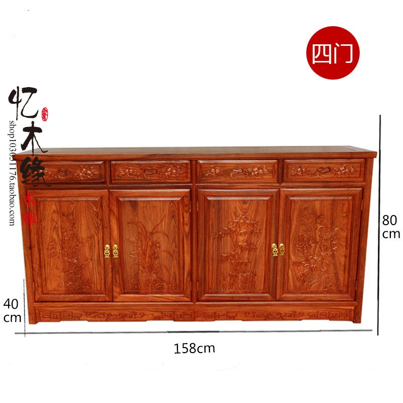 Shipping African rosewood mahogany sideboard cupboard door two door three cabinet wood door four rosewood tea cabinet jackson x series dinky arch top dkaf7 ms dark rosewood stained mahogany