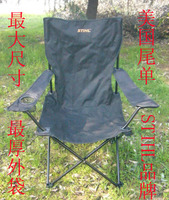 maximum number of camping folding chairs, outdoor fishing chairs, leisure armchair, thickest outside the bag