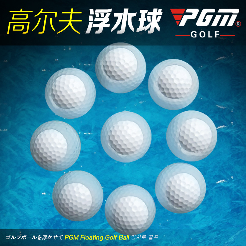 10Piece/lot PGM Floating Golf Balls Water Golf Practice Ball Indoor Outdoor Practice Training Aid Golf Supplies A7040