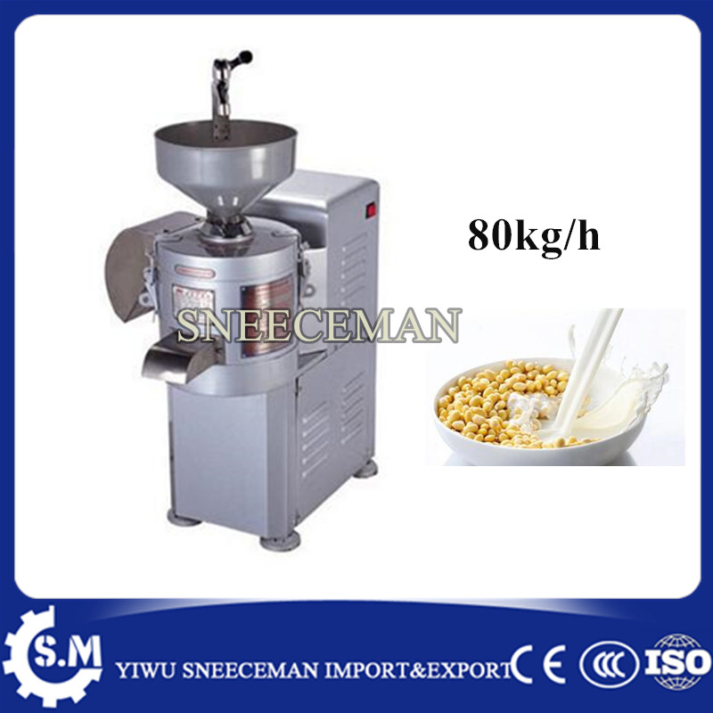 soybean milk maker mini soybean grinder soy milk pulping machine 80kg/h output soybean extract soy isoflavones