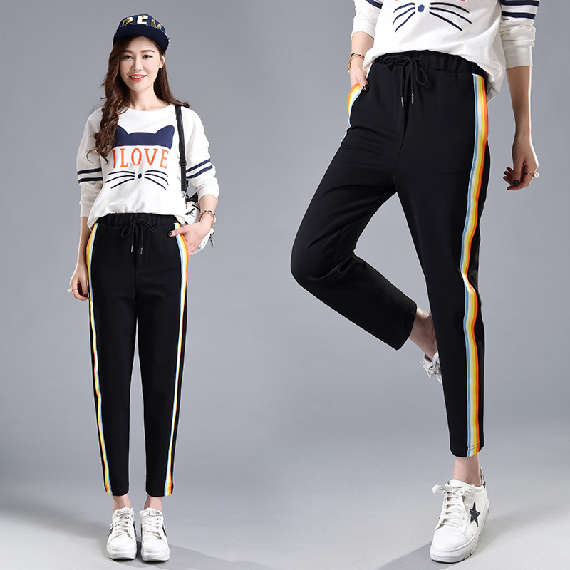 2017 Chic Loose Casual Sweatpants Rainbow Side Striped
