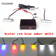 цена на 2x3 LED Strobe Flash Warning EMS Police Car Light Flashing Firemen Lights 2*3 Amber