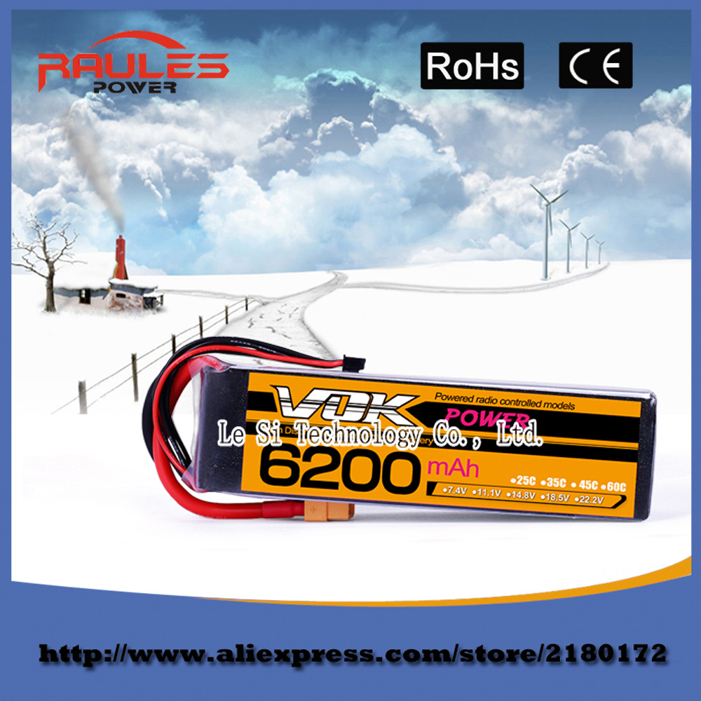 2016 VOK Power Li Polymer Lipo Battery 11 1V 6200mah 35C Banana Plug For font b
