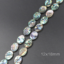 12x18mm natural abalone shell double sided oval straight hole separator pure hand popular jewelry accessories materials