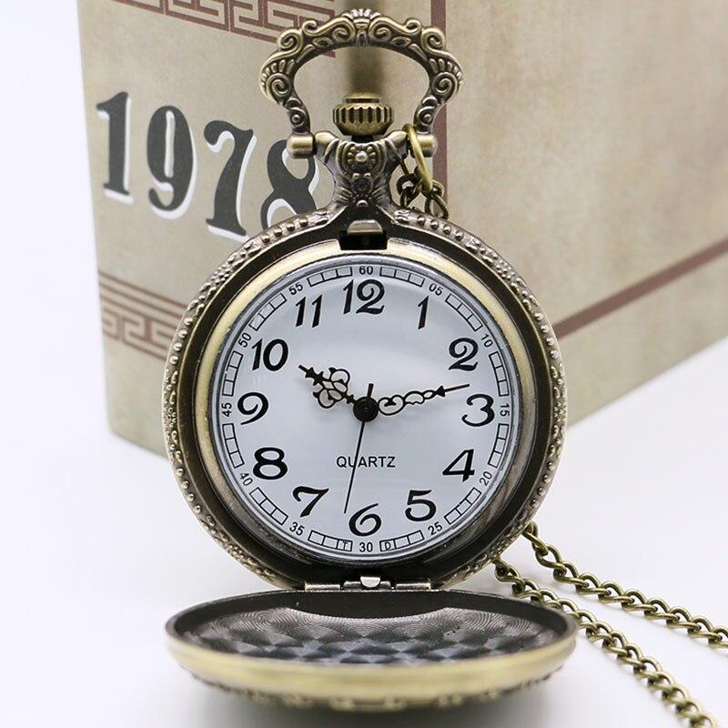 Купить карманные часы на цепочке мужские