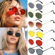 Новые Модные Винтажные ретро овальные солнцезащитные очки в металлической оправе с эллипсом, модные очки с защитой от ультрафиолета для женщин/мужчин