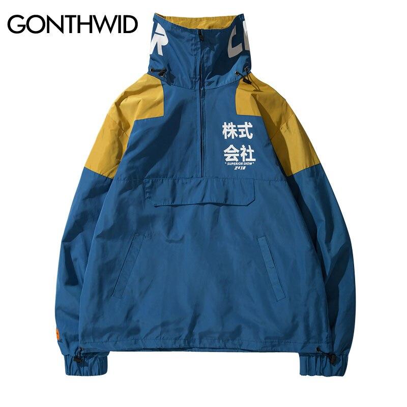 GONTHWID Back Pockets Half Zipper Pullover Windbreaker Track Jackets Men 2018 Autumn Hip Hop Harajuku Coats Streetwear Male sweatshirt
