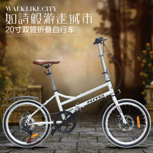 New Brand Dual Tube Frame Folding Bike 20 Inch Aluminum Alloy Wheel Disc Brake Shiman0 Women Bicycle Children Road Bicicleta