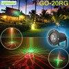 20 Pattern Red Green Laser Waterproof Waterproof Outdoor Lawn Lamp Laser Light Laser Christmas Lights