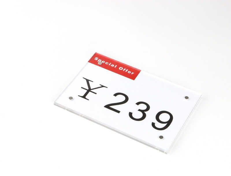 מכירה לוהטת אופנה מגנטי ברור מסגרת אקריליק תכשיטי שעון נייד טלפון סלולרי מחיר תג סימן כרטיס תצוגה מחזיק Rack