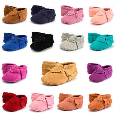 Fashion PU Suede Leather Newborn Baby Moccasins Soft Shoes Soft Soled Non-slip Crib First Walker 0-18M