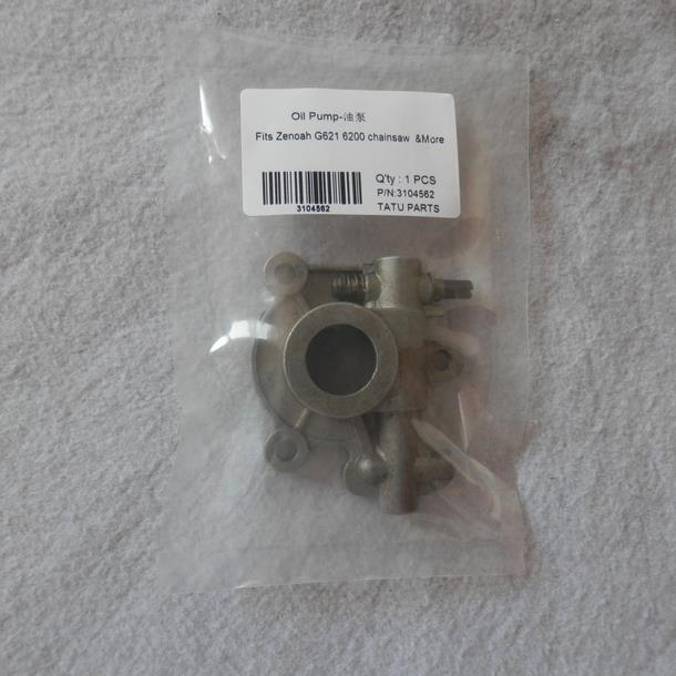 62CC OIL PUMP  FITS CHINESE  6200 CHAIN SAW  2 STROKE CHAINSAW DRIVE PUMP HOUSING  OILER  KIT # 848-C90-6713 human growth and development a complex process