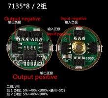 Free Ship 5PCS Flashlight circuit board 7135*8 dimming circuit 2 groups 8 files flashlight drive circuit PCB