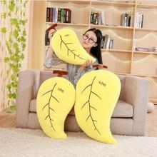 WYZHY leaf doll pillow Plush toy sofa decoration to send friends and children gifts 80CM