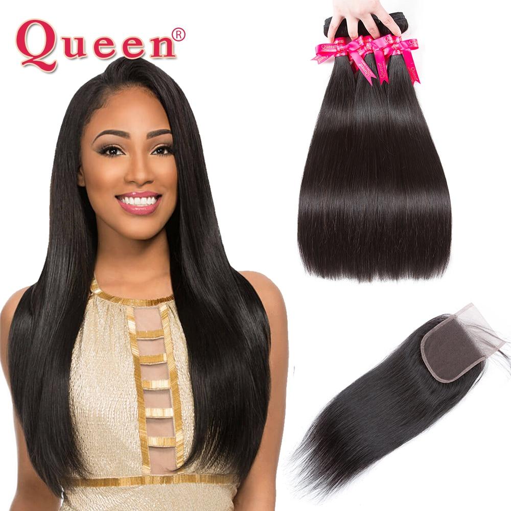 퀸 헤어 제품 브라질 인간 머리카락 위브 3 묶음과 - 인간의 머리카락 (검은 색)