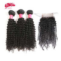 Ali Queen Hair Products 3Pcs Brazilian Kinky Curly Hair With Swiss Lace Closure Free Part Pre-Plucked Hairline Virgin Hair