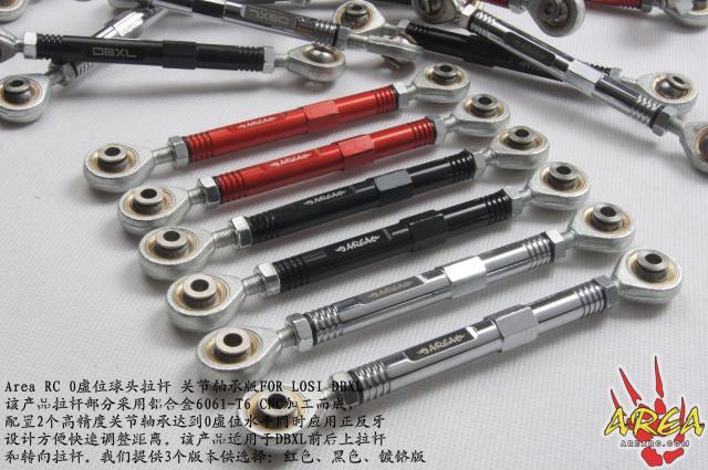 Aluminium-Lenkgestänge-Zugstange für HSP 94122 94123 1//10 RC-Auto