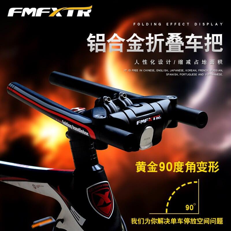 FMF Bike Folding Handlebar Road Bicycle Aluminum Alloy 31.8mm*640mm Handlebar 90 Degrees Fold Handlebar Bicycle Refit Handlebar