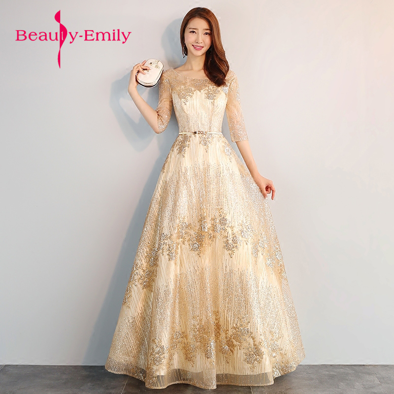 Beauty Emily new design luxury homecoming   dresses   fashionable soft champagne   evening     dress   elegant belt party gowns graduation