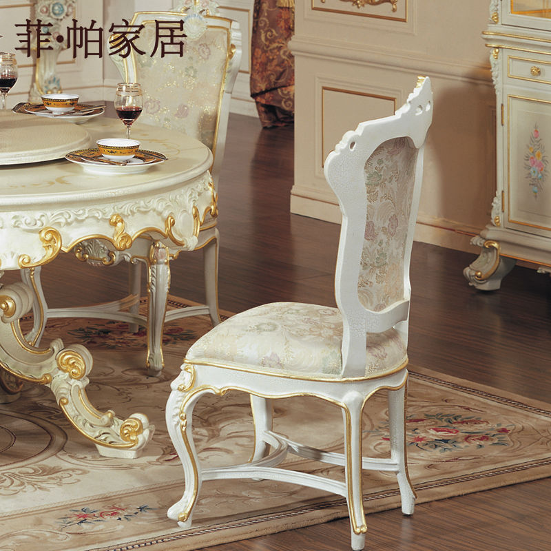 Furniture With Free Shipping: Ntique Furniture Italian Reproduction Dining Room
