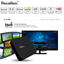 RECALLION MXQ 4K Smart Android 7.1 TV Box 1GB 8GB Allwinner H3 Quad-Core 2.4G Wifi 100M Set Top Box Support YouTube Media Player mxq pro android 6 0 amlogics905x quad core 1gb ram 8gb rom kd play 4k 2 4g wifi smart tv box media player set top boxes
