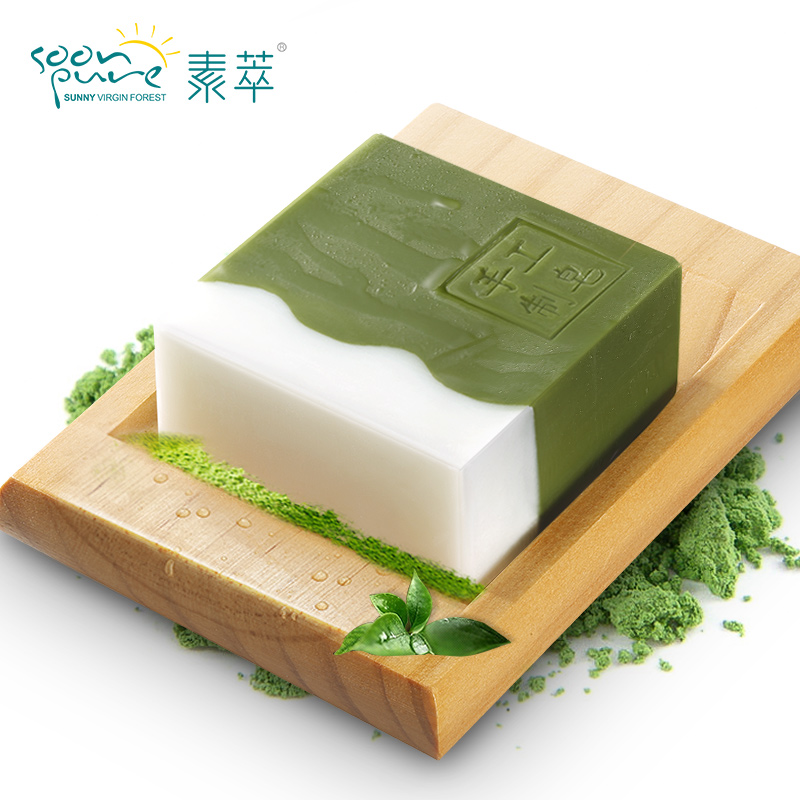 SOON PURE Matcha Blackhead Remover Facial Soap Cleanser Acne Treatment Facial Cleanser Whitening Extractor Skin Care Face