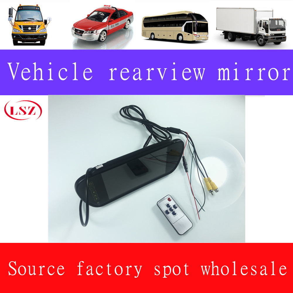 LSZ 7 inch car rearview mirror MP5 Bluetooth display 7 inch car monitor rearview mirror reversing display car reversing auxiliary mirror car blind spot reversing rearview mirror support angle adjustment