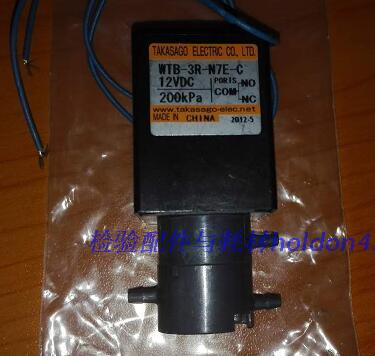 все цены на For TAKASAGO high sand solenoid valve two-way valve WTB-3R-N7E-C corrosion-resistant solenoid valve original authentic онлайн