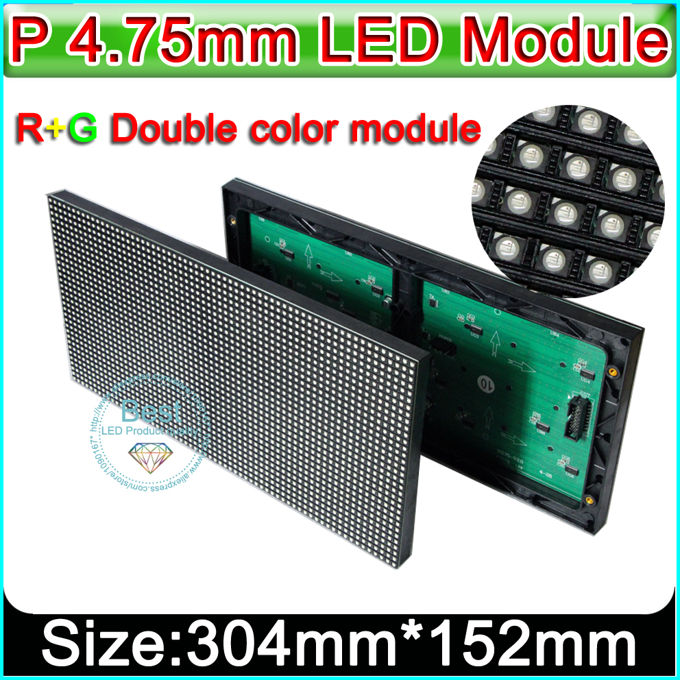 Double Color SMD P4.75 LED Module, Indoor RG Double Color LED Display Module, P4.75 LED Module, Led Sign Panel