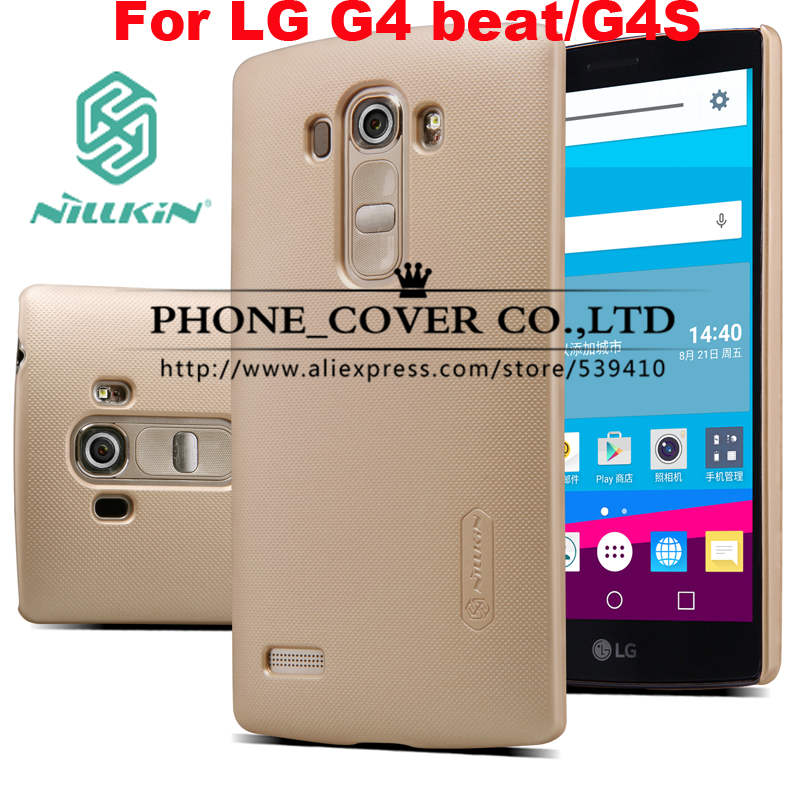 """Nillkin Super Frosted Shield Back Case Cover For LG G4 Beat / G4 S / G4S 5.2"""" phone bags skin case for lg G4S + screen protector"""