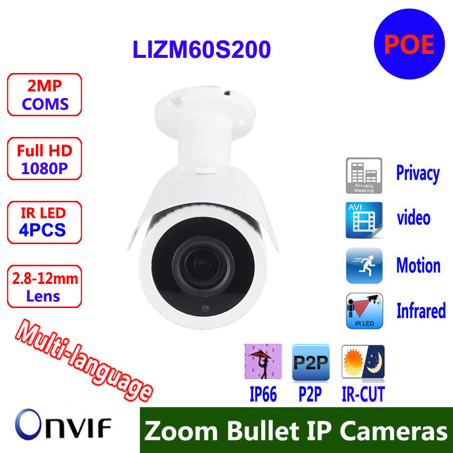 Onvif CCTV Security IP Camera Outdoor 2mp 1080p Full HD VariFocal 2.8-12MM lens IR Night vision Network Bullet  Camera top 10 cctv cameras 2mp 1080p hd ip security camera p2p ip network camera varifocal len made in china security camera