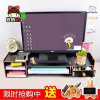 Computer monitor raised shelf support base screen office supplies desktop storage box keyboard sorting rack