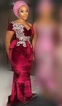 Sexy Plus Size Arabic Muslim Burgundy Mermaid Evening Prom Dresses Gown Long 2019 Elegant Women Formal Party Dress