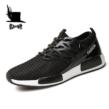 New 10km Men's Running Shoes Women Outdoor Walking Jogging Athletic Shoes Lightweight Breathable Sport Shoes For Adult Sneakers