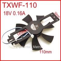 Dc 브러시리스 팬 TXWF-110 유도 밥솥 냉각 팬용 18 v 0.16a 2 핀