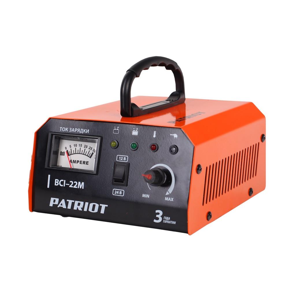 Patriot battery charger napa impact socket set