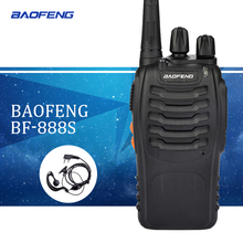 1pcs/Lot Baofeng BF-888S UHF 400-470MHz Mini Portable Two-way radio Transceiver Baofeng BF 888S Walkie-Talkie for ham