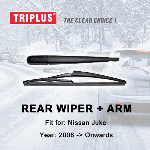 """2007- 12/"""" 300MM REAR BACK WINDSCREEN WIPER BLADE FOR PEUGEOT 4007"""